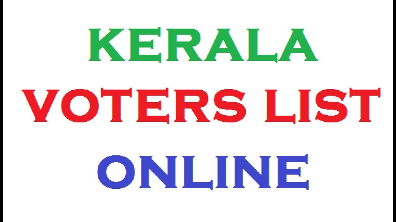KERALA VOTERS LIST CHECK ONLINE