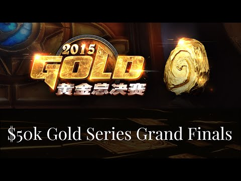 [Ro16] RayAllen vs LiBo - Gold Series - G4