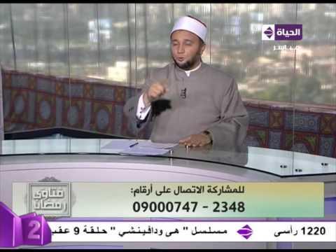 فتاوي رمضان الشيخ إسلام رضوان متي تجوز الصلاة والصيام بعد شرب الخمر Youtube
