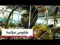 بالفيديو.. ثقب الوجه ضمن طقوس عبادة هندوسية مؤلمة  | RT Play