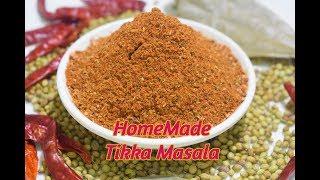 Homemade Tikka Masala Recipe   Tikka Or  Tandoori Masala Bnaye Ghar Pr AAsani Se Or Store Krien