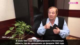 ИНТЕРВЬЮ: 70 лет победы. Лир Муратов и Инесса Радостина