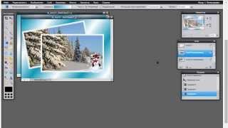 как сделать рамку для фото(Вы увидите как самому сделать интересную рамку для фото или картинки в онлайн фоторедакторе. Фотошоп онлай..., 2014-12-02T06:06:22.000Z)