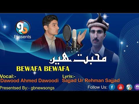 Bewafa Bewafa Lyrics Sajjad Ur Rehman Vocals Dawood Ahmed Dawoodi Presented By Gb New Songs