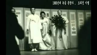 김소희춘향가_오리정_이별