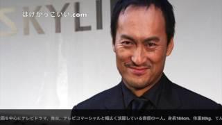 渡辺 謙 わたなべ けん 俳優 渡辺 謙は、日本の俳優。本名同じ。「謙」...