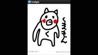 田辺誠一が、ついにLINEクリエイターズスタンプに参加表明する件。 独創...