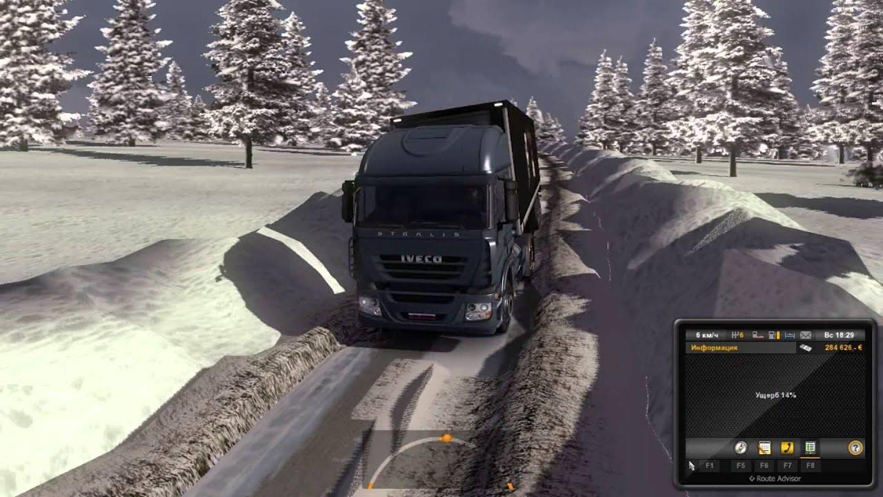 Евро трюк симулятор 2 зима скачать бесплатно