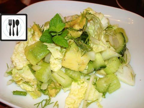 Салат с сельдереем -