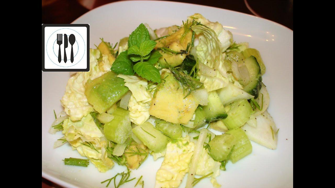 Вкусный Салат с Авокадо и Зеленым Сельдереем. Простой и ...