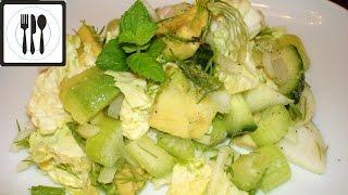Вкусный Салат с Авокадо и Зеленым Сельдереем. Простой и быстрый рецепт / Avokadolu Kereviz Salatasi