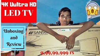 4k led tv unboxing and review | 32 inch sansui led tv