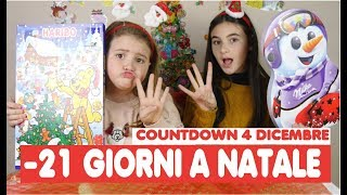 CHRISTMAS COUNTDOWN DAY 4 Dicembre | MANCANO 21 GIORNI A *NATALE* by Marghe Giulia Kawaii
