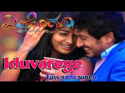 endendigu---iduvarege-full-video-|-ajai-rao-|-radhika-pandit-|-v-harikrishna