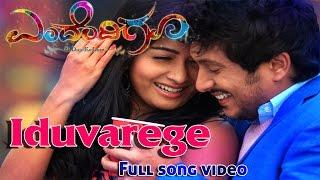 Endendigu - Iduvarege Full Video | Ajai Rao | Radhika Pandit | V Harikrishna