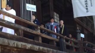 平成29年善光寺節分会に参加された草刈正雄さんのお姿です。 裃姿が素敵。