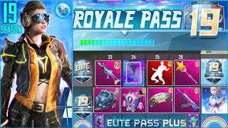 PUBG MOBILE SEASON 19 NEW LEAKS OF ROYAL PASS - S19 RP REWARDS | SEASON 19 ROYALE PASS PUBG MOBILE