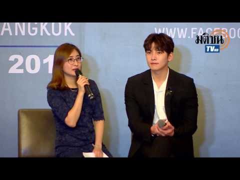 '2017 Ji Chang Wook 1st Fan Meeting in Bangkok'  PressConference