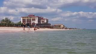 видео База отдыха БРИЗ поселок Кирилловка отдых на  Азовском море