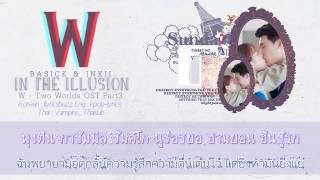 "[Karaoke+Thaisub] ""In The Illusion"" W ost. part3"