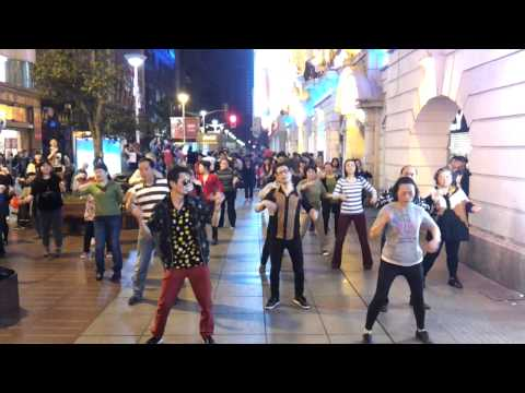 Flash Mob at Nanjing Street, Shanghai