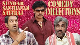 Santhanam, Sathyaraj, Sundar c -Non Stop HD Full  Comedy Collection