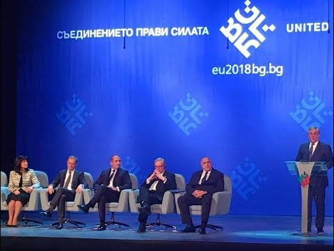 Official opening of # eu2018bg in THE IVAN VAZOV NATIONAL THEATER in Sofia