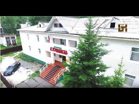 """гостиница """"Куршавель"""" в г. Байкальске"""