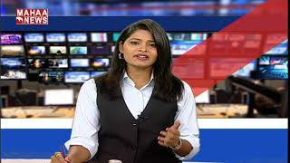Fire Mishap In running Car Woman Lost Her Life   | Karnataka   | MAHAA NEWS