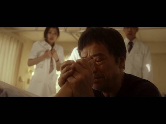 映画『ジムノペディに乱れる』予告編