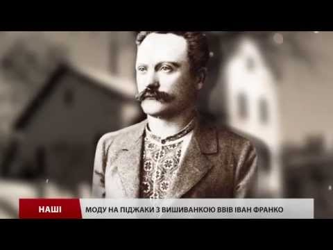 Наші. Топ-5 національних символів українців
