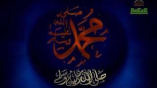 Download Nachid du groupe Anwar_ la mort du prophete MP3 song and Music Video