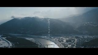 短編映画「ふたごとうだつ」 徳島の「うだつの街」で生まれた双子の姉妹...