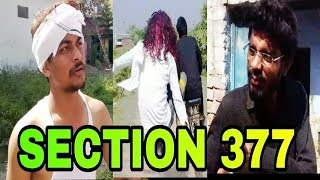 SECTION 377 | Round2hell R2h | JOHN JACK A2Z