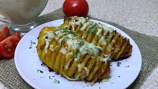 КАРТОШКА ГАРМОШКА Baked Potatoes Recipe ЗАПЕЧЕНАЯ КАРТОШКА В ДУХОВКЕ Простой рецепт Вкусно