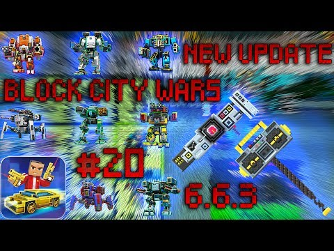 Block City Wars - NEW UPDATE 6.6.3 NEW TITANS / WEAPONS