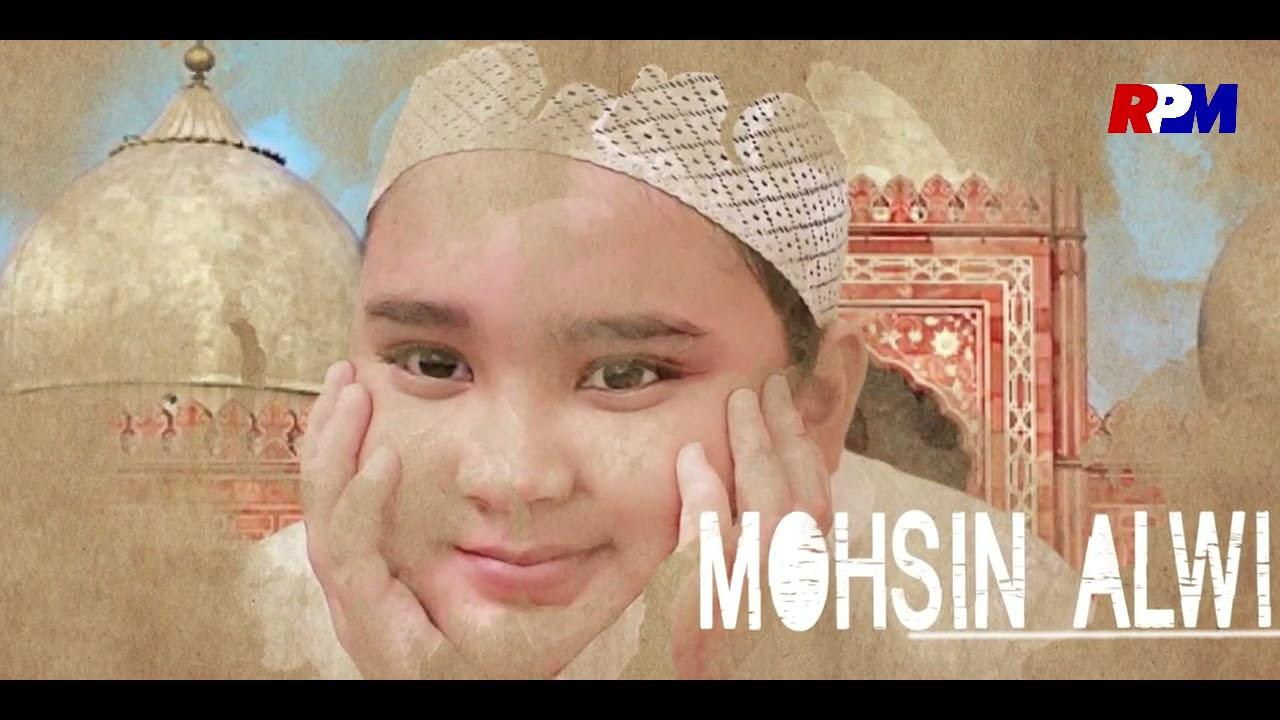 Mohsin Alwi  Thola'al Badru New Version Trailer