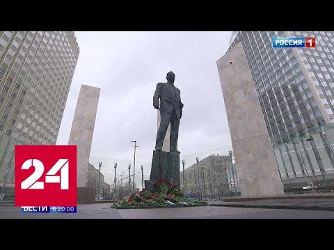 Он вернул достоинство внешней политике России: память Евгения Примакова увековечили в Москве - Рос…