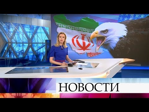 Выпуск новостей в 12:00 от 20.07.2019
