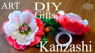 Искусство канзаши