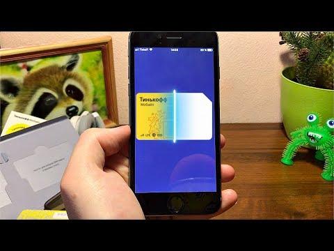 Тинькофф Мобайл - Первые впечатления от Tinkoff Mobile