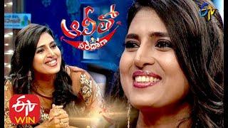 Alitho Saradaga   Kasthuri (Actress)   17th August 2020   Latest Promo   ETV Telugu