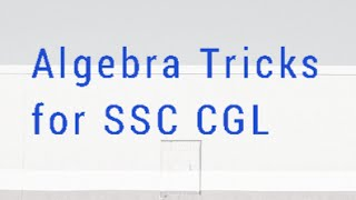 Solve Algebra Question in less than 10 seconds - Algebra Tricks for SSC CGL
