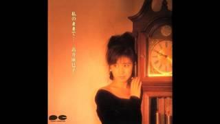 高井麻巳子3rdアルバム「私のままで…」(1988年1月21日リリース)収録 ...