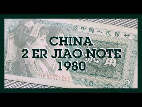 Rare 2 Er Jiao Renmin Note 1980, China