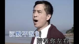 葉振棠 - 找不著藉口 [MV] (葉振棠經典電視劇主題曲 Karaoke DVD)