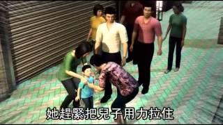 「小孩借我一下」 婦人抱童被搶回--蘋果日報20150730 thumbnail