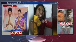 Wife Caught Her Husband Red-Handed With Another Woman in Hyderabad |  ABN Telugu