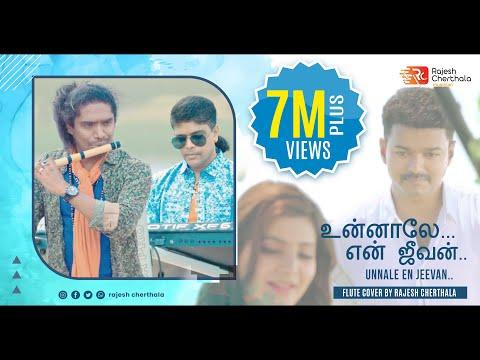 UNNALE -EN JEEVAN-/ RAJESH CHERTHALA with PRAKASH ULLIYERY