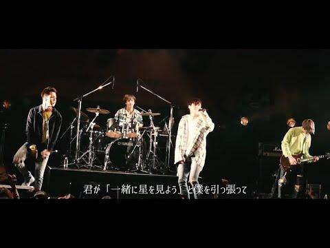 N.Flying -「Rooftop(LIVE ver)」【日本語訳詞付】